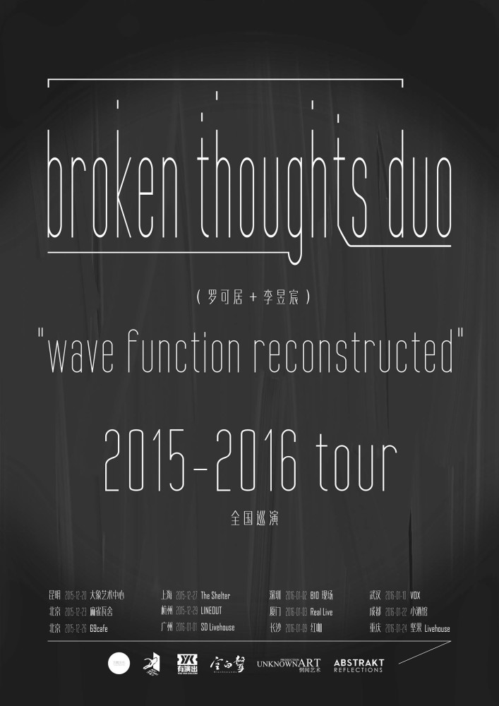 broken-thoughts-china-tour